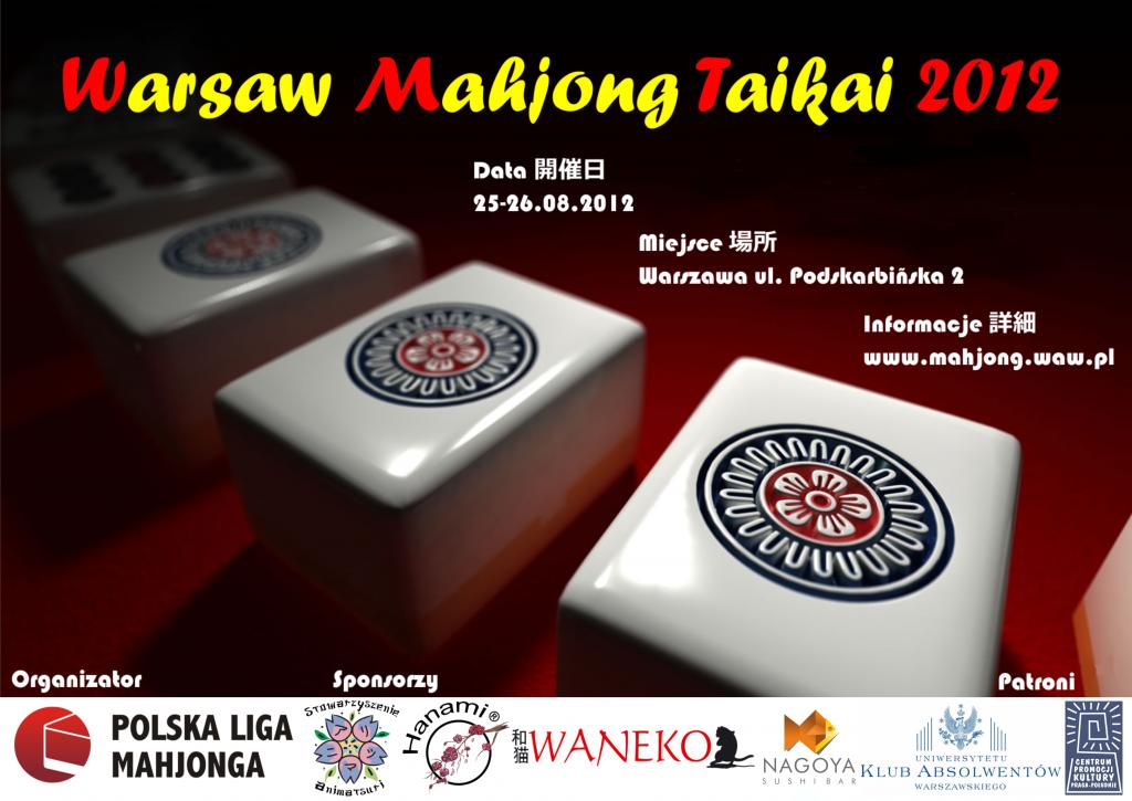 MahjongWMT2012