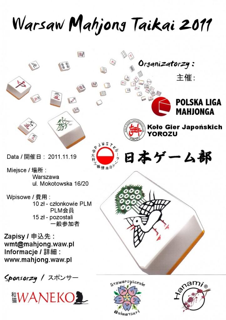 WMT2011 - plakat
