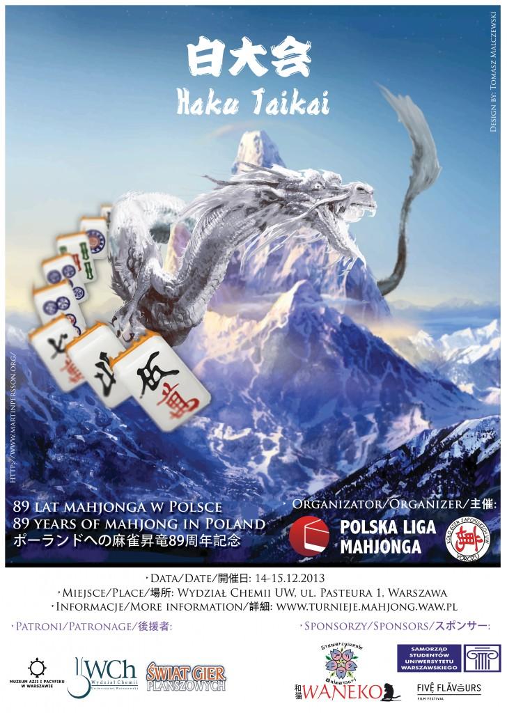 HKT2013 - plakat rgb
