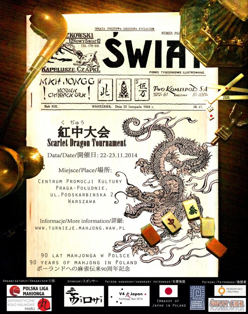 SDT - poster